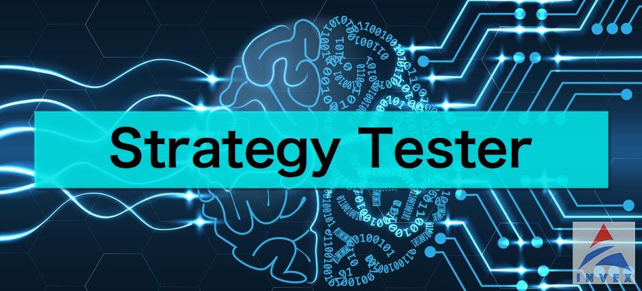 strategy tester 1